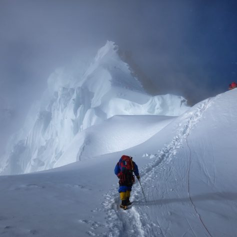 Gasherbrum 2, (& optional Broad Peak summit)
